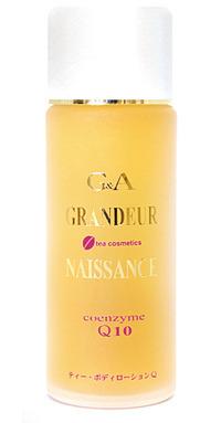G&A Tea Cosmetics  Body Lotion - tonik do ciała do skóry wrażliwej, alergicznej, 100 ml