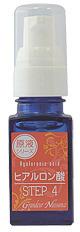 G&A Tea Cosmetics STEP 4 - mocno nawilżający i wypełniający żel pod oczy  do mało elastycznej skory wokół oczu, 20 ml