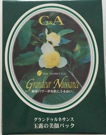 G&A Tea Cosmetics Ujino Hana set - maseczka do twarzy na bazie katechiny z zielonej herbaty, 7 x 5g