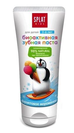 SPLAT KIDS- bio-aktywna pasta do mycia zębów dla dzieci w wieku 2-6 lat z LUCTATOL® - lody owocowe
